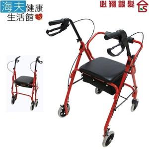【海夫】必翔 助行車 助步車/購物車/可折疊(YK-7010)