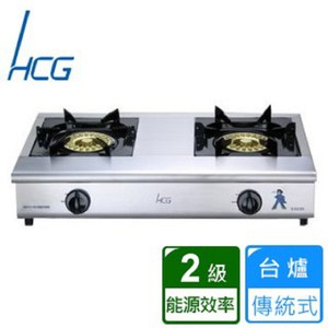 【HCG和成】雙口小金鋼台爐(GS250Q)-桶裝瓦斯