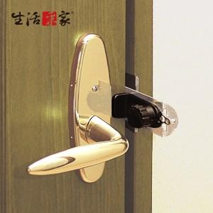 【生活采家】GUARD第二代旅行安全防護防盜鎖(#34012)