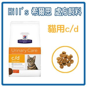 希爾思 貓處方 c/d 8.5LB(B062B02-NEW)
