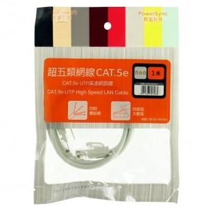 群加CAT5E網路線-1米  CAT5E-GR19-4