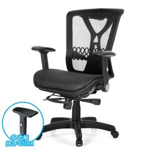 GXG 短背全網 電腦椅 (摺疊/滑面扶手)TW-094 E3#訂購備註顏色