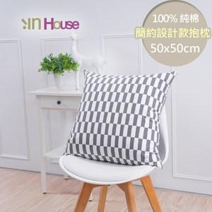 IN-HOUSE-簡單系列純棉抱枕-賽車格灰(50x50cm)