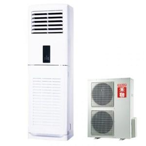 禾聯變頻落地箱型分離式冷氣23坪HIS-C140D/HO-C140D