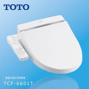 【洗樂適衛浴】TOTO WASHLET 儲溫式溫水洗淨便座 S1
