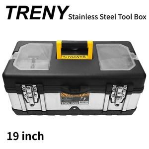 "TRENY 不鏽鋼工具箱-19"""