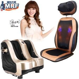 MRF健身大師—超越至尊天王按摩組美腿機紅+按摩椅墊金