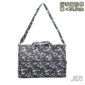 【韓版】多彩繽紛大容量收納款防潑水行李袋(咖啡)