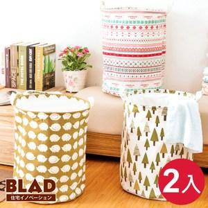 【BLAD】北歐風棉麻防水大容量可摺疊洗衣籃32L(圖騰+樹林)-2入超值組
