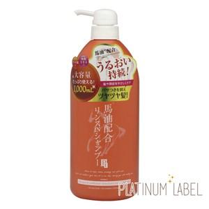 鉑潤肌 馬油滋養洗髮精(1000ml/瓶)
