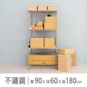 【dayneeds】輕型90x60x180公分四層不銹鋼波浪鐵架