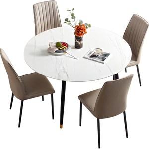 林氏木業時尚簡約岩板1.3M圓型餐桌 JI7R+餐椅 LS073 (一桌四椅)