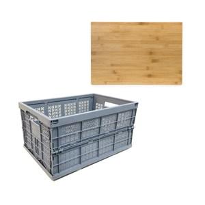 (組) 摺疊小收納籃-淺灰 + 桌板 小