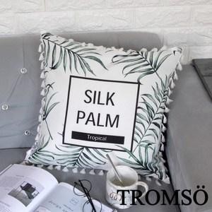TROMSO風尚北歐小流蘇抱枕/天絲棕梠