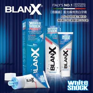 義大利BLANX【倍麗齒】瞬效亮白牙膏(含亮齒燈)50ML+75ML
