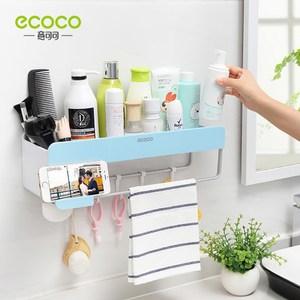 Ecoco多功能浴室收納置物架