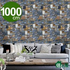 【佶之屋】DIY立體3D仿真石紋木紋自黏壁貼 45x1000cm石磚B