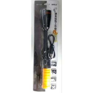 米里LED極亮調焦磁性工作燈5W 充電式