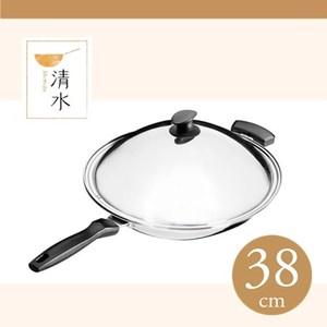清水鋼鋼好原味炒鍋38CM+湯鍋26cm