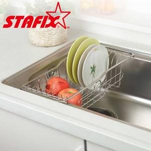 【韓國原裝進口STAFIX】全不銹鋼水槽瀝水架44x19x12.3CM
