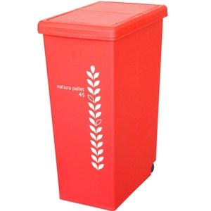 【this-this】滑蓋式垃圾桶45L-紅色