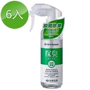 《台塑生醫》Dr's Formula除臭清新噴霧(自然無香)255g(6入/組)