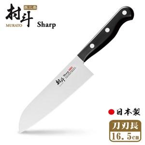 【日本下村工業】燕三条村斗Sharp 系列三德刀16.5cm