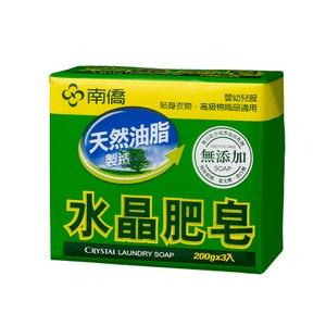 南僑水晶肥皂3入