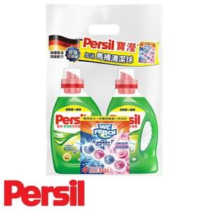 德國 Persil 寶瀅 全效能洗衣凝露2入+馬桶清潔球組