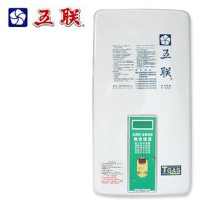 【五聯】自然排氣屋外數位恆溫熱水器(ASE-5902)-桶裝瓦斯