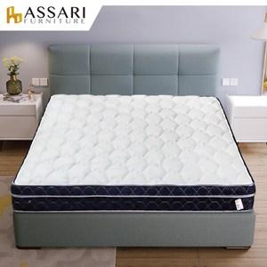 ASSARI-涼感紗硬式三線獨立筒床墊(單大3.5尺)