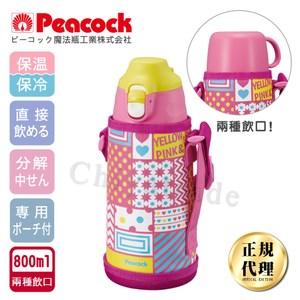 【日本孔雀Peacock】運動不銹鋼保冷保溫杯800ML兩用型飲口-粉