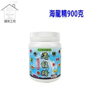 海龍精(天然海藻粉末.海藻精)900克裝