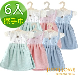 Just Home羽毛圖案洋裝造型超細纖維擦手巾(6入組)