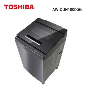 (含基本安裝)TOSHIBA10公斤變頻洗衣機AW-DUH1000GG