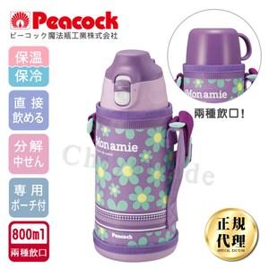 【日本孔雀Peacock】運動不銹鋼保冷保溫杯800ML兩用型飲口-紫