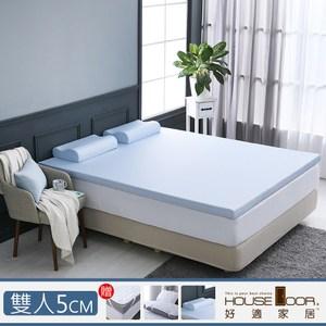 House Door 舒柔尼龍布乳膠床墊5cm保潔超值組-雙人5尺