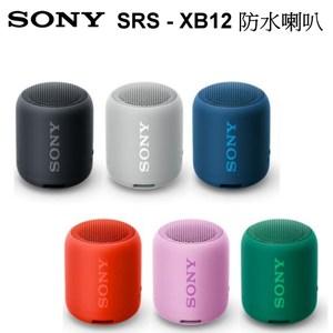 SONY SRS-XB12 可攜式防水防塵藍牙喇叭 (台灣公司貨)黑色
