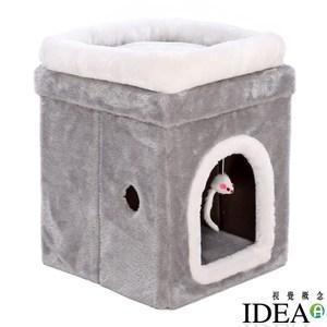 【IDEA】雙層收納型機能貓屋(四季通用)灰白色