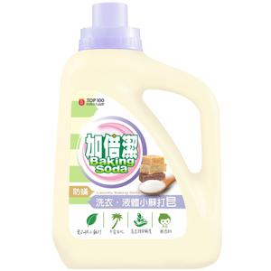 加倍潔液體小蘇打皂洗衣用2400g-防螨