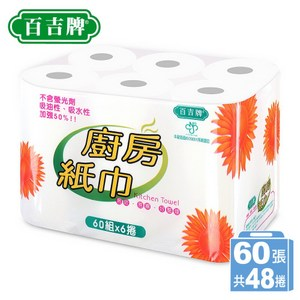 百吉牌捲筒式廚房紙巾60張/6捲/8串/箱220mm*210mm