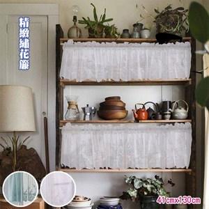 【三房兩廳】繡花咖啡簾41*130cm 窗簾/短簾/門簾(藍色)