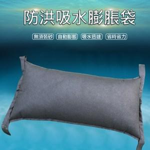 【U-tech 優鐵客】防洪吸水科技沙袋-黑  五入 防洪 防水