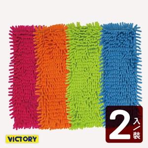 【VICTORY】雪尼爾平板替換布(2入組)