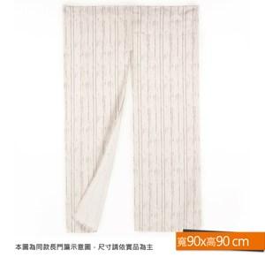 琴語印花短門簾 90x90cm