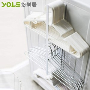 【YOLE悠樂居】日式不鏽鋼免釘無痕貼磁鐵衣夾衣架整理架-白(2入)