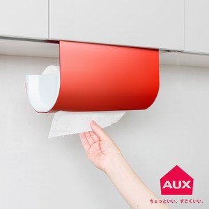 【AUX】重複貼櫥櫃捲筒紙巾架(紅)