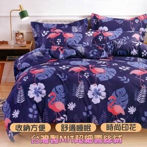 【eyah】台灣製100%超細雲絲絨雙人床包枕套3件組-多款任選花叢火鶴