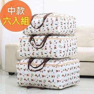 【佶之屋】420D收納式防潑水牛津布衣物、棉被收納袋中號(六入組)小熊圈圈各3