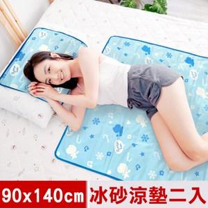 【奶油獅】雪花樂園-長效型冰砂冰涼墊/床墊90x140cm藍色二入